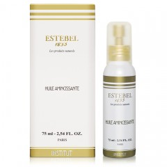Body Shaping Oil (75ml)