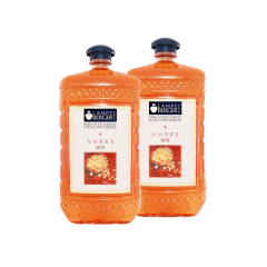 AMBRE (琥珀) - 2L - Twin Packs